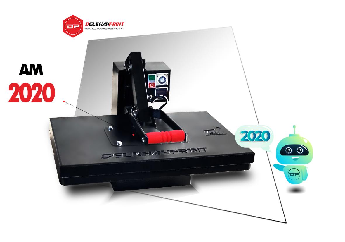 دستگاه چاپ تیشرت